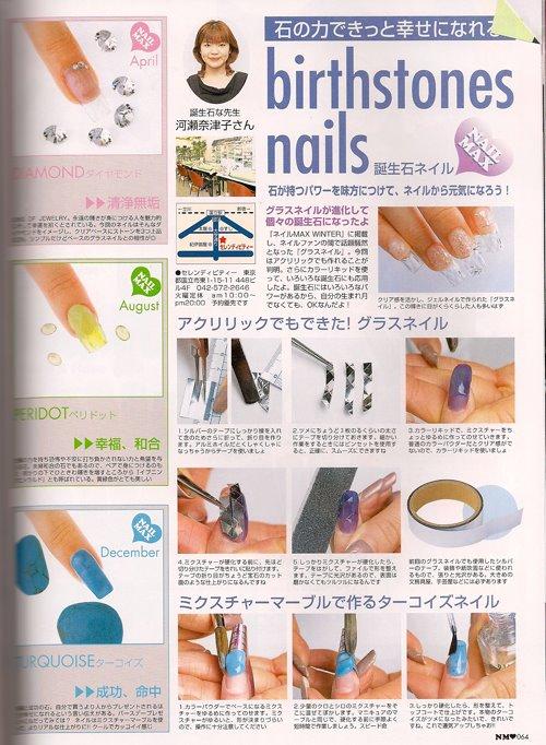 Japanese Nail Art In Short Amazing Chic Creative Life