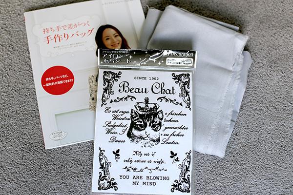 beauchatbag_materials