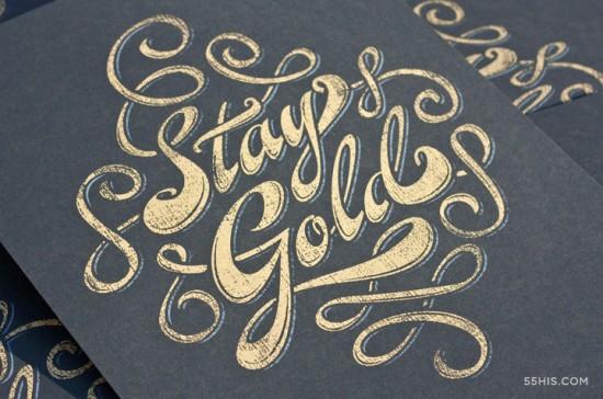stay_41-550x364