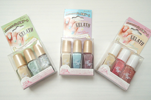 diyombresherbetmani_sets