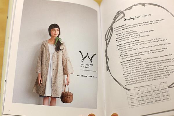 sweetdressbook_inside1