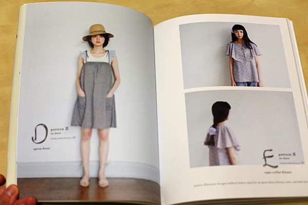 sweetdressbook_inside2