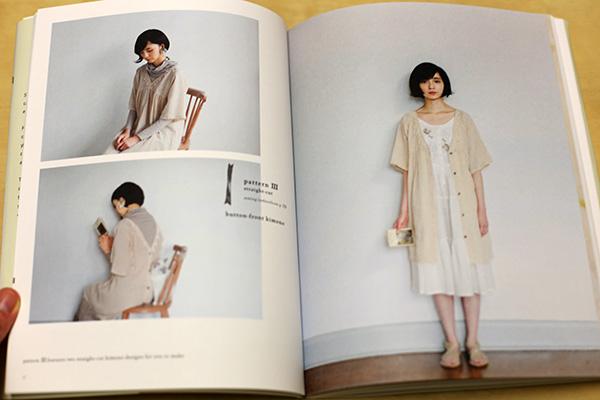 sweetdressbook_inside3