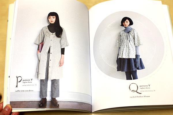 sweetdressbook_inside4