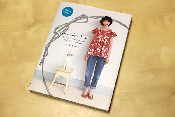 sweetdressbook_cover2