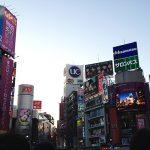 Japan PhotoDiary Spring 2014
