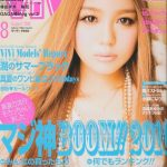 Where to Get Vivi Magazine: Formspring.me Question